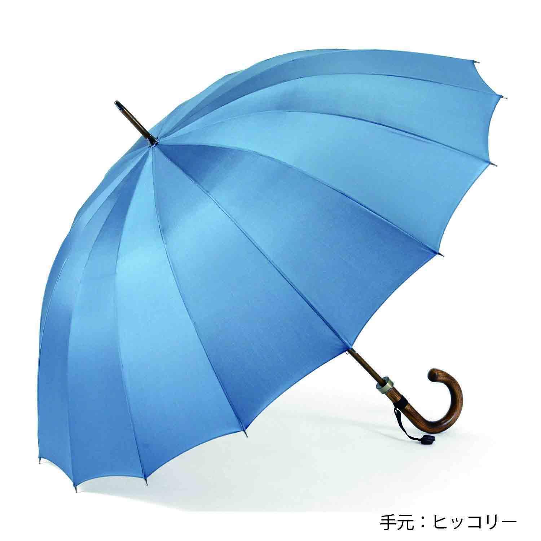 【紳士】トラッド-16-ロング-カーボン-ブルーグレー