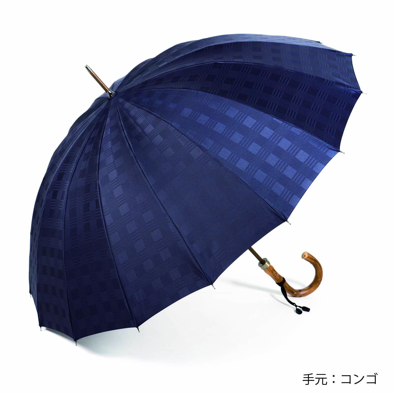 【紳士】チェス-ロング-カーボン-ネイビー