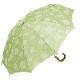 【婦人】日傘-ふくろ織り-2002-ショート-ライトグリーン