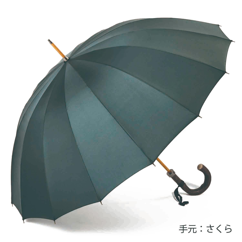 【紳士】トラッド-16-ロング-カーボン-ダークグリーン