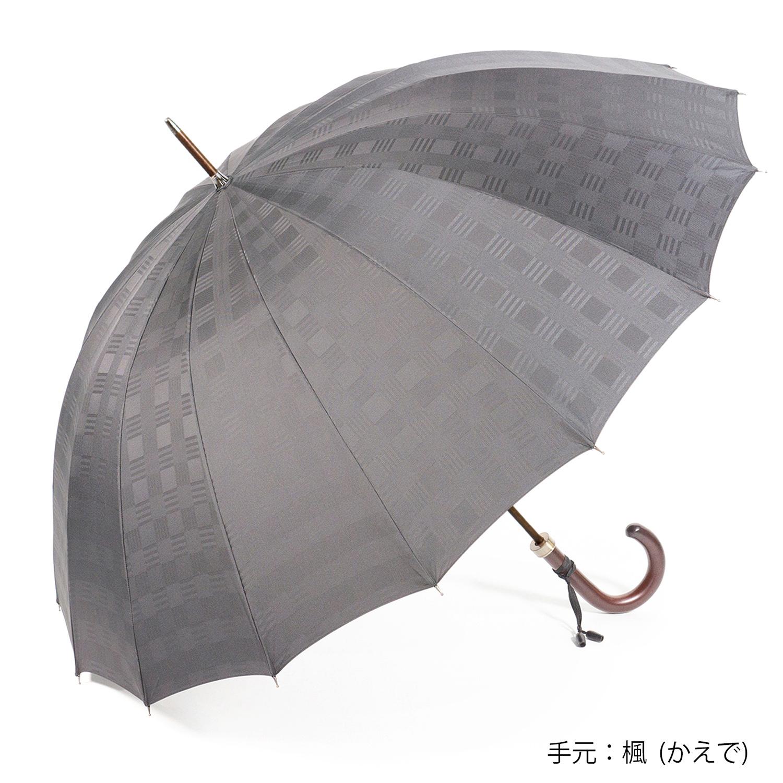【紳士】チェス-ロング-カーボン-グレー
