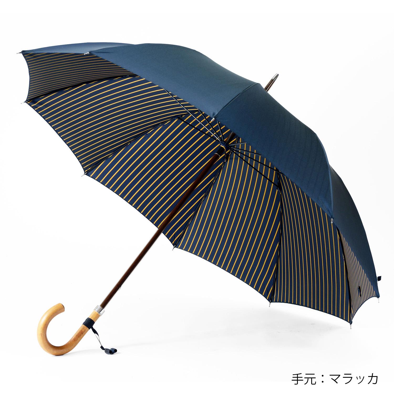 【紳士】グレイン-ネイビー