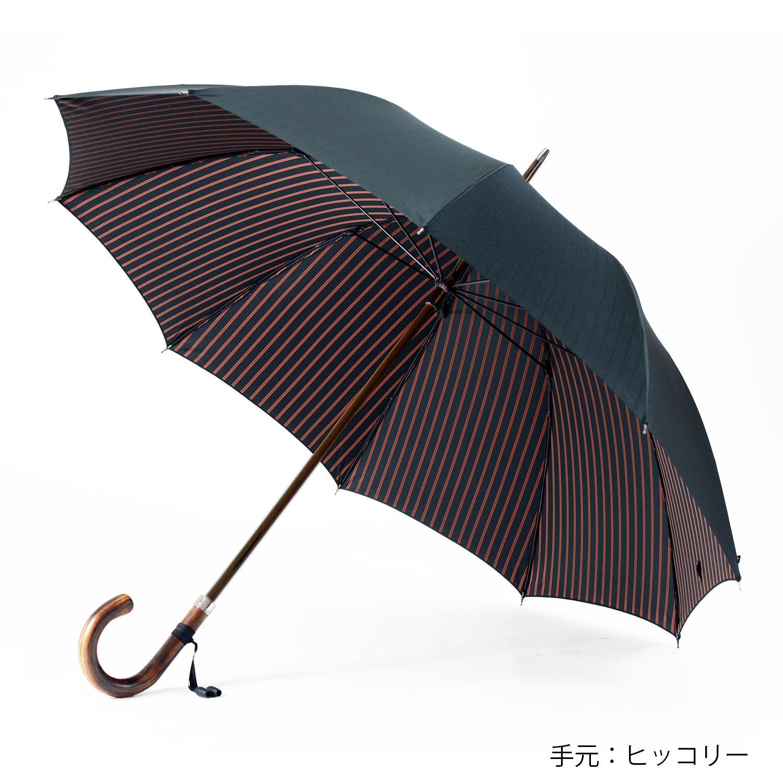 【紳士】グレイン-ブラック