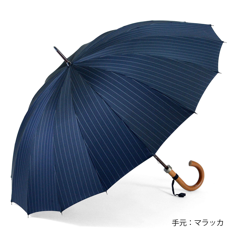 【紳士】ピンストライプ-ネイビー