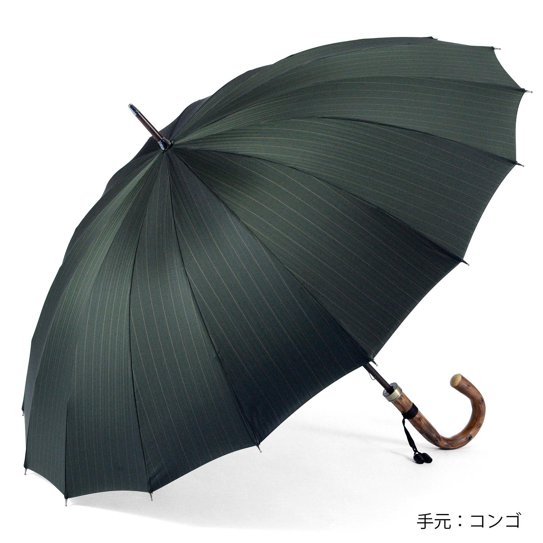 【紳士】ピンストライプ-グリーン