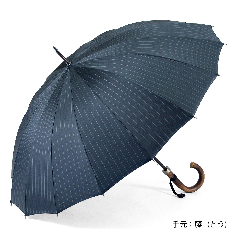 【紳士】ピンストライプ-ブラック