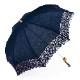 【婦人】日傘-麻トーションレース-1706-折りたたみ-ネイビー