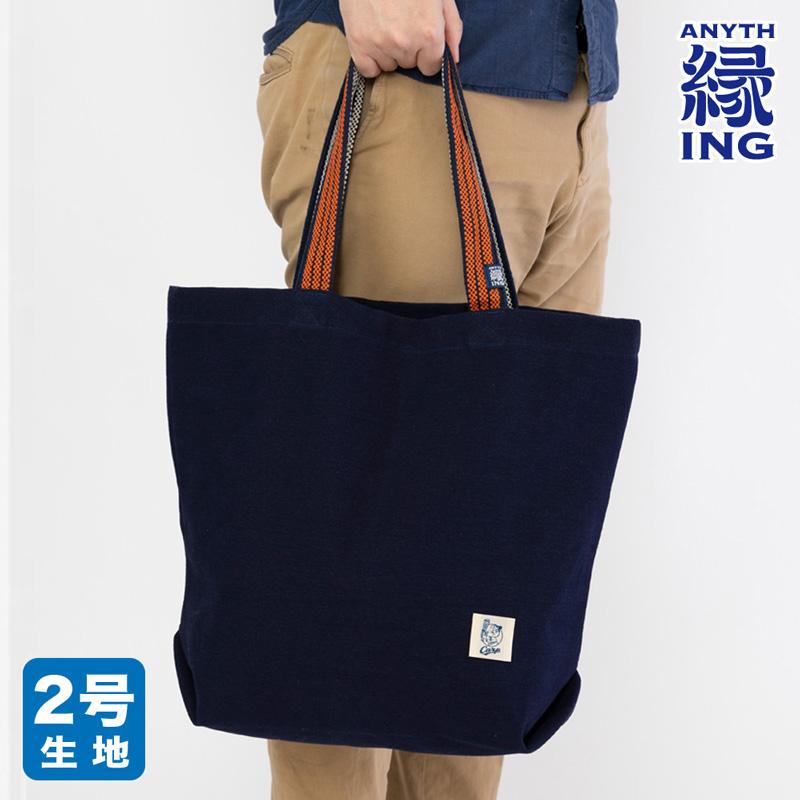 Carp×中国新聞 帆前掛けトートバッグ(紺)