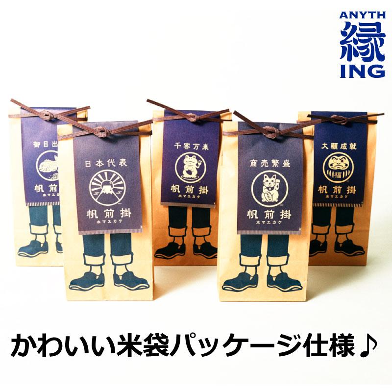 縁起紋 「富士山」ロング前掛け