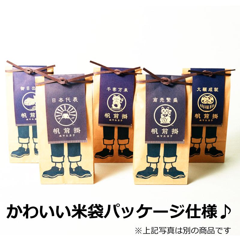 浮世絵「北斎・神奈川沖波裏」 ロング前掛け