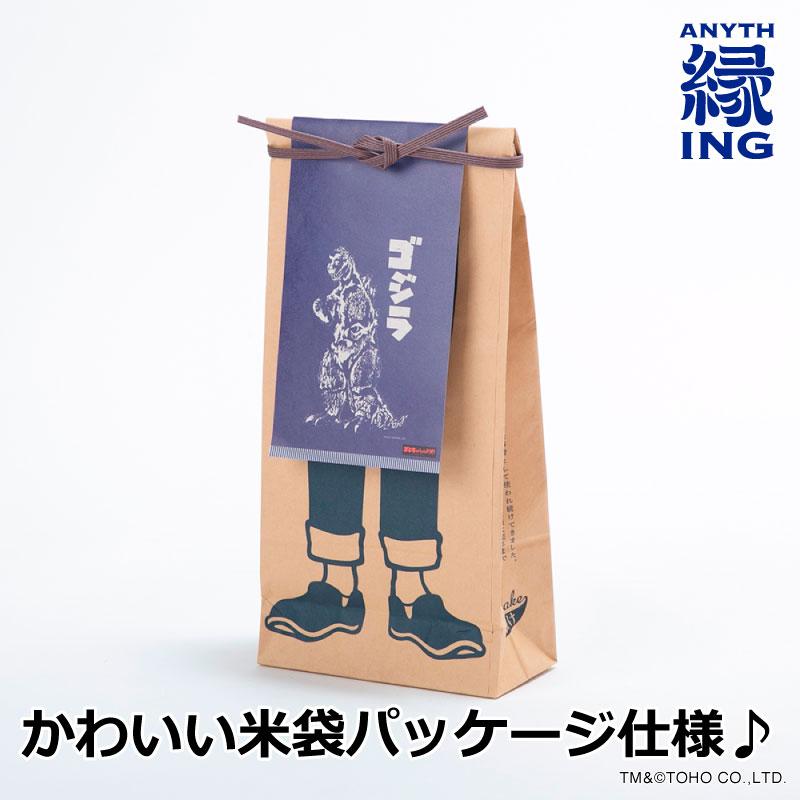 『ゴジラ対haraKIRI』コラボシリーズ「ゴジラ」ロング前掛け