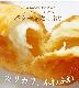 送料込み ケーキ屋の発酵バター塩パン20個入
