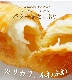 送料込み ケーキ屋の発酵バター塩パン6個入