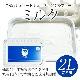 送料込み ミルク 2リットル業務用 自然派ジェラート