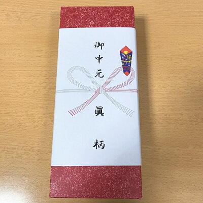 送料別 焼きチョコ6個入 簡易ギフトボックス