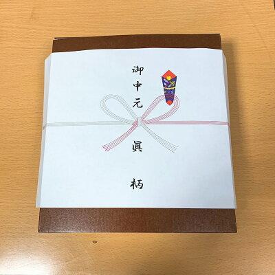 送料別 白い焼きチョコ6個入 簡易ギフトボックス