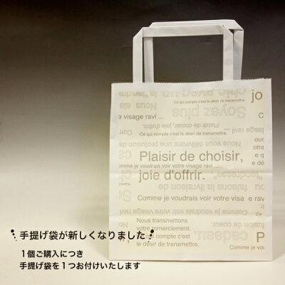 送料別 生チョコ8個入 ハートケース ギフトラッピング済 紙バッグ付