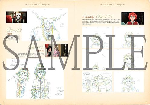 『魔法使いの嫁 星待つひと:前篇』アニメーションワークス