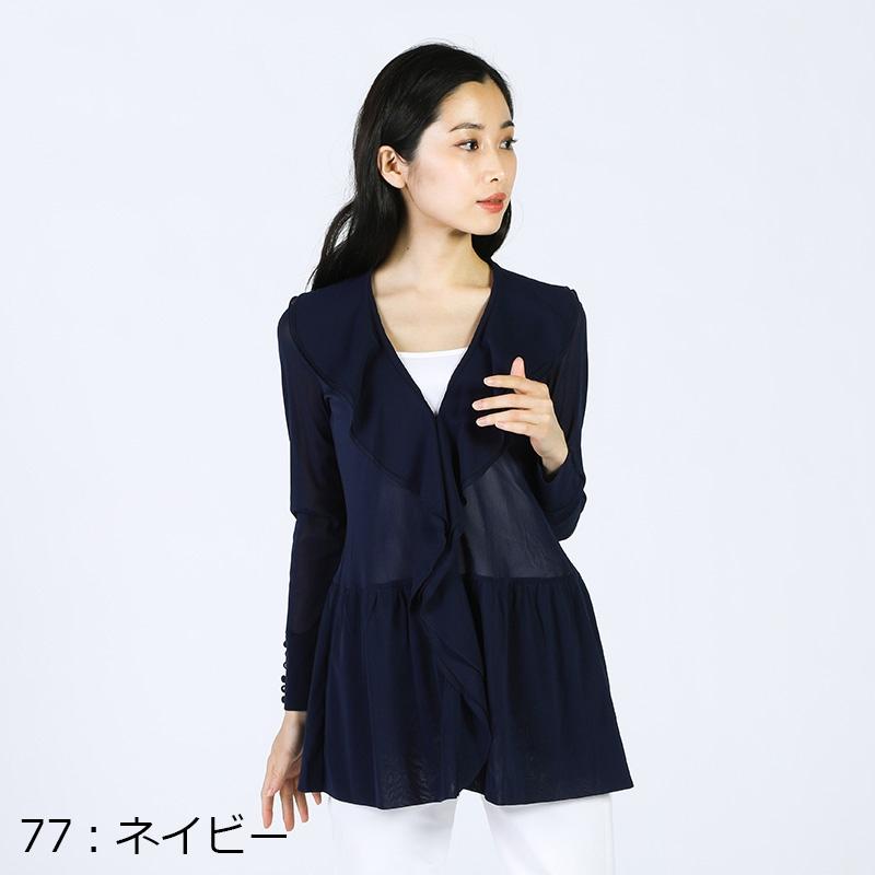 【銀座マギー】パワーネットフリルカーディガン[全4色]