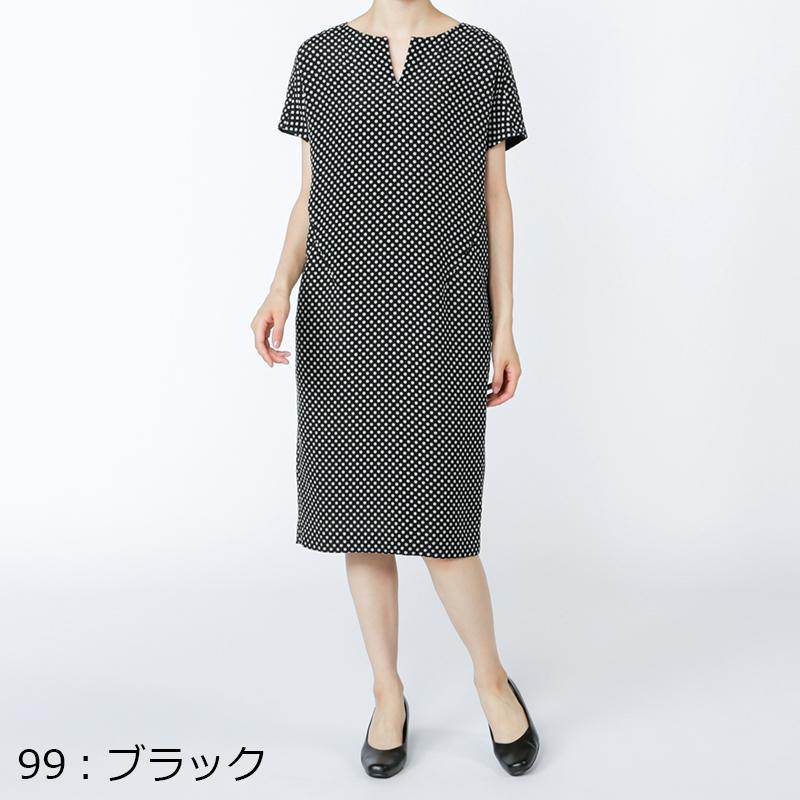 銀座マギーオリジナル/ドットジャカードコクーンワンピース[全2色]
