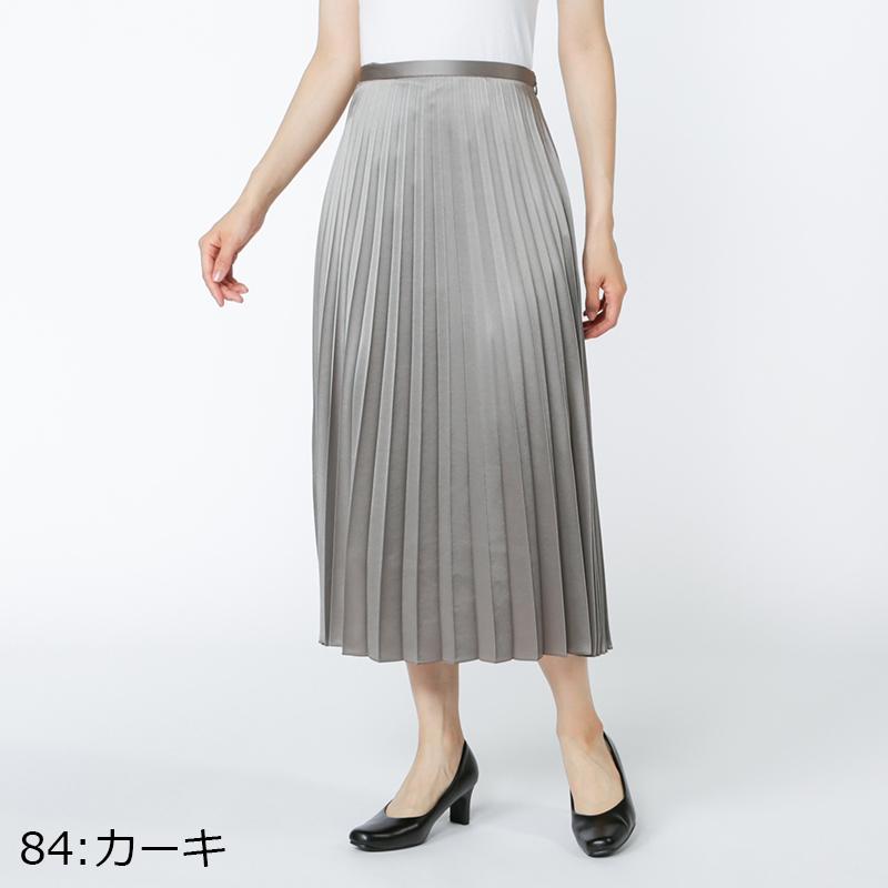 銀座マギーオリジナル/シャイニープリーツスカート[全2色]