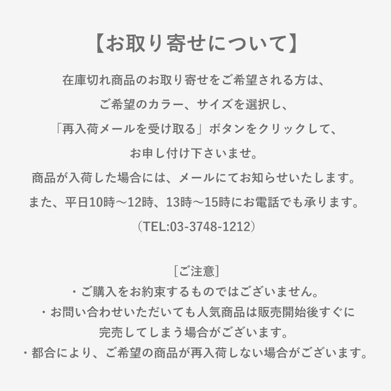 MAGGY/ボトルネック カシミヤ ニット[全3色]