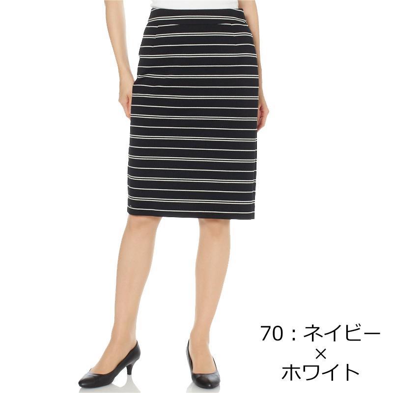 【銀座マギーオリジナル】リップルボーダータイトスカート[全3色]