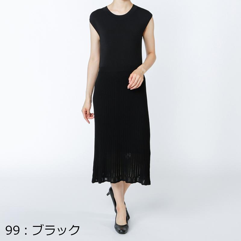 【銀座マギーオリジナル】サマーニットワンピース[全2色]