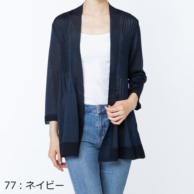 【銀座マギー別注】ウォッシャブルリブニットカーディガン[全5色]