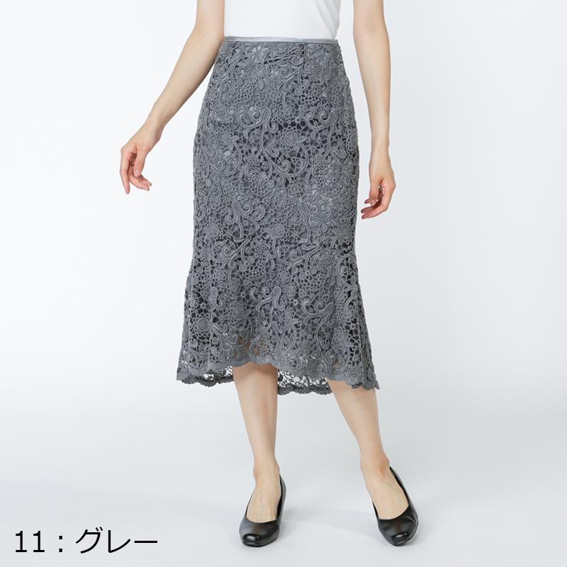 【銀座マギーオリジナル】ペイズリー レース スカート[全2色]