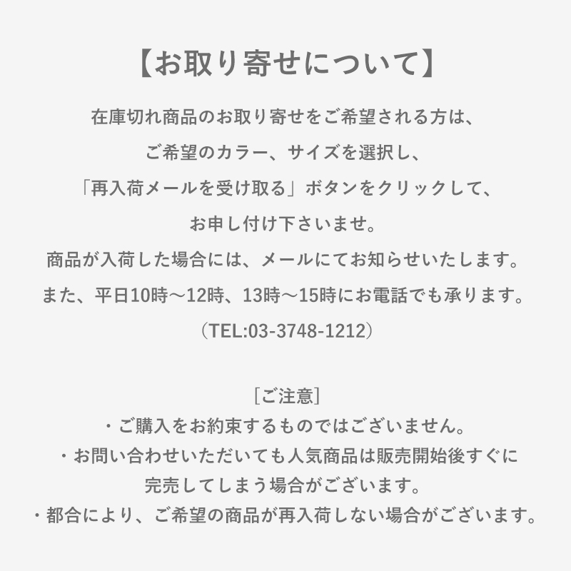 Super Beauty/ラメリブニットロングカーディガン[全2色]