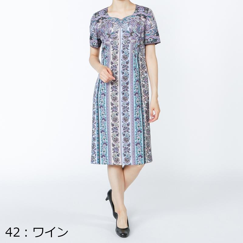 【銀座マギーオリジナル】オリエンタルペイズリー柄シルクワンピース[全2色]