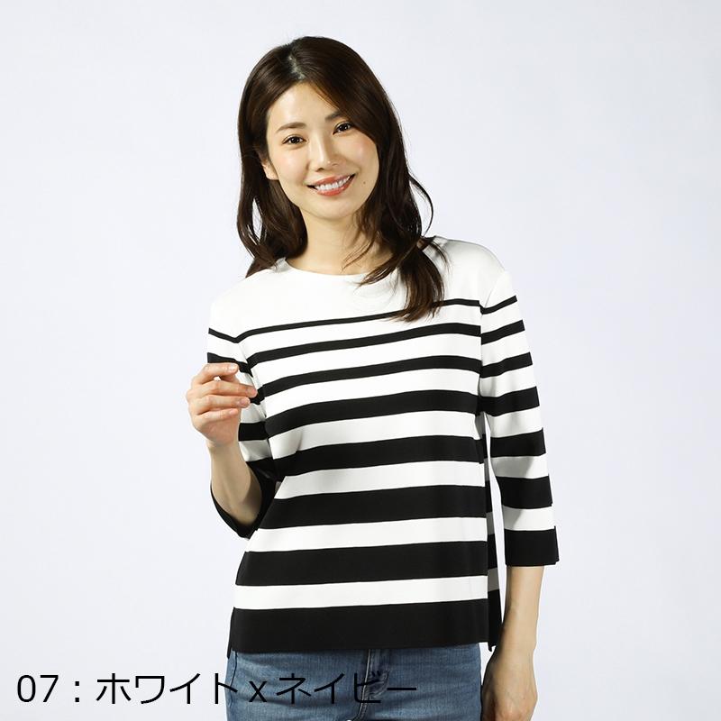 カタログ掲載商品【銀座マギーオリジナル 】ボーダーニット[全2色]