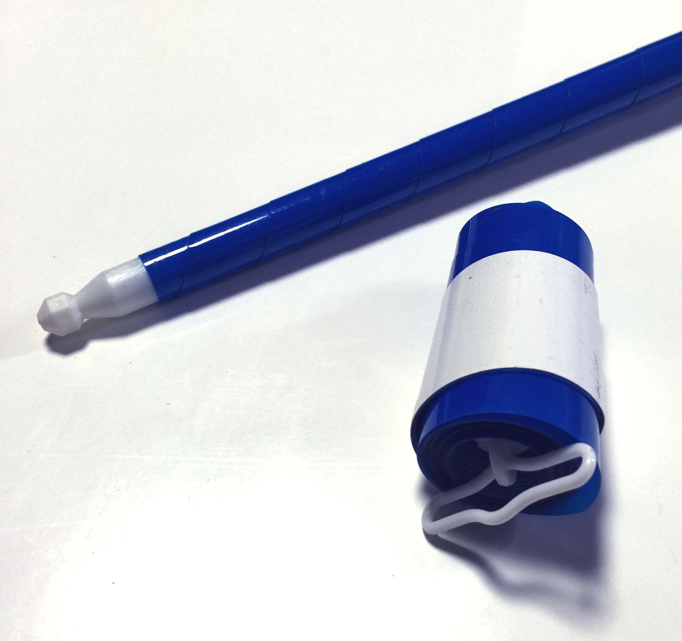 アビアリングケーン(プラスチック)青