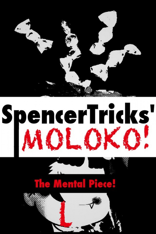 モロコ/MOLOKO!※