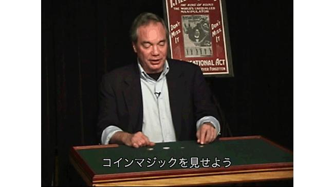 ニューヨーク・コインマジック・セミナー第1巻