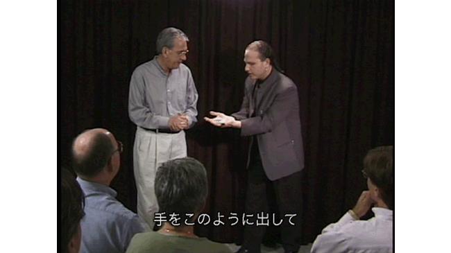 ベンディング・マインズ ベンディング・メタル 第2巻