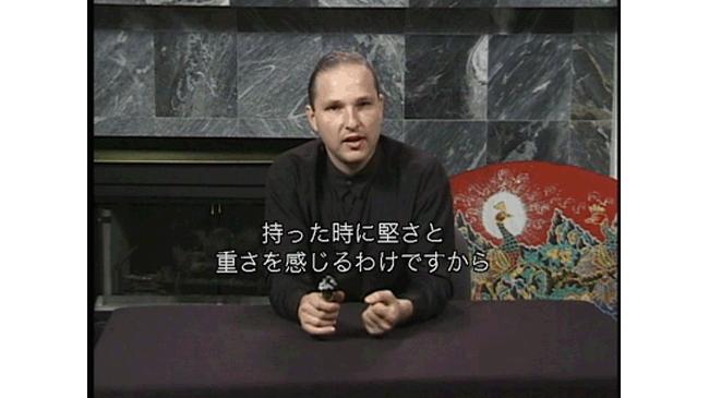 ベンディング・マインズ ベンディング・メタル 第3巻