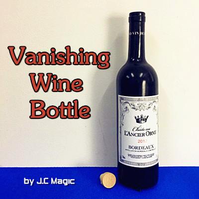 バニッシング・ワインボトル / Vanishing Wine Bottle ※