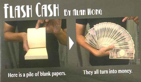 フラッシュ・キャッシュ / FLASH CASH ※