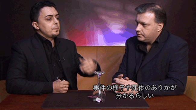 アンエクスペクテド 第2巻(日本語字幕DVD)