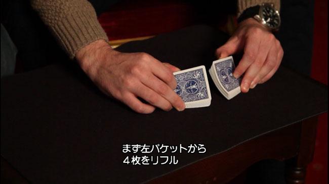 インスクリュータブル・グリーン(日本語字幕版)ジョセフ・バリー