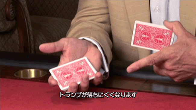 ラーン・マジック第4巻(オフィスマジック)ティモシー・ヌーナン