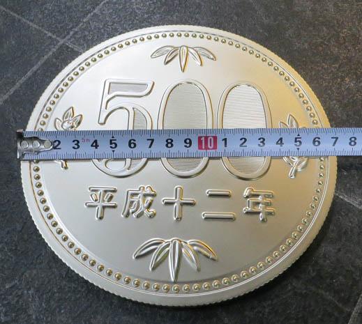 マンモス500円(でかい・軽い・ウケるジャンボコイン) +DVD