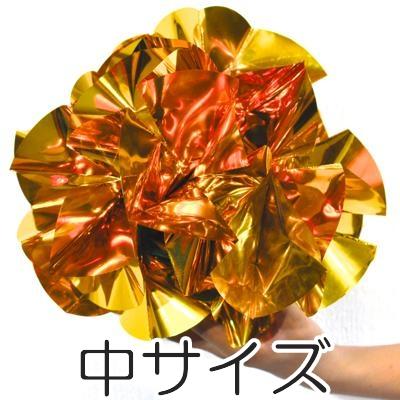 くす玉 ゴールド(中サイズ)