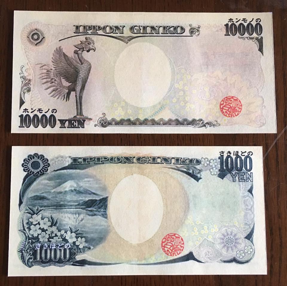 ホンモノの壱万円 by キートン工房