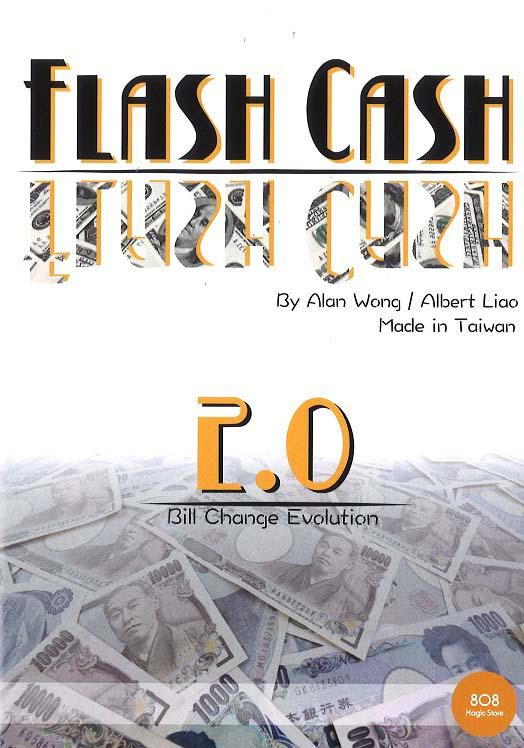 フラッシュキャッシュ2.0/Flash Cash 2.0