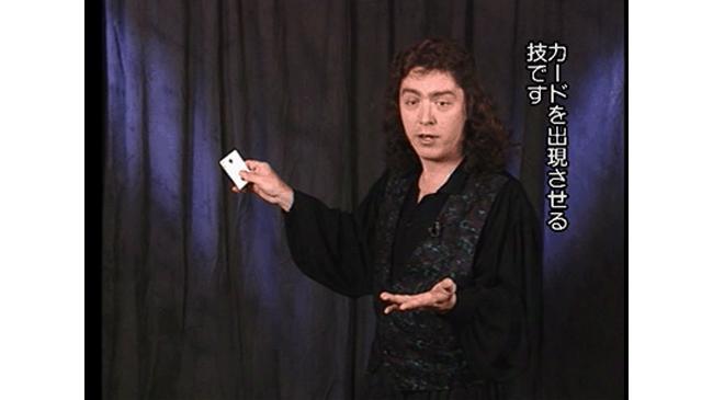 アート・オブ・カード・マニピュレーション 第1巻(日本語字幕DVD)ジェフ・マクブライド