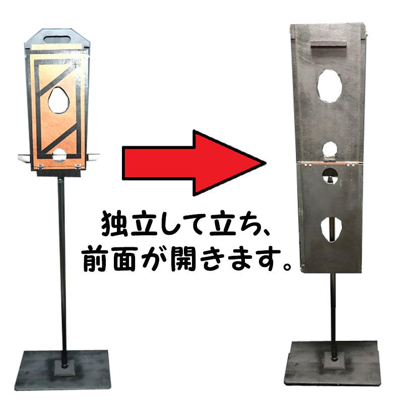 【マジック3 オリジナル商品】ギロチン・イリュージョン※