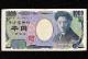 小さな千円札10枚セット